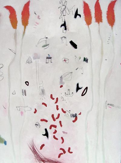 Junko Go. 'Red Hot Poker' 2009