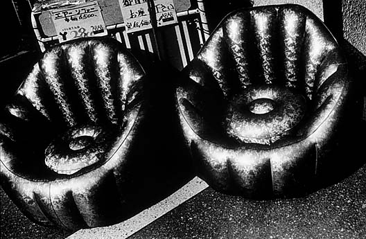 Daido Moriyama. 'Untitled (Twin Chairs)' 1986
