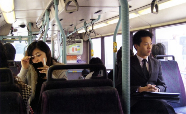 Ming Tse Chong. 'City Still Life II' 2008