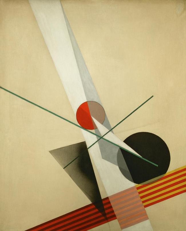 László Moholy-Nagy (Hungarian, 1895-1946) 'COMPOSITION A XXI' 1925