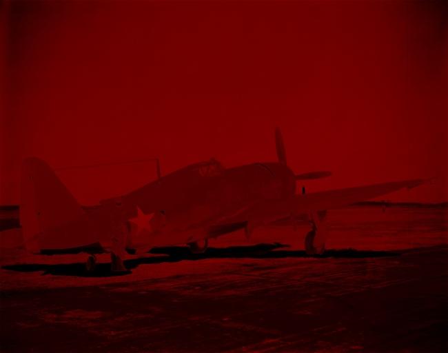 Marcus Bunyan. 'Missing in Action (red kenosis) No. 84' 2010