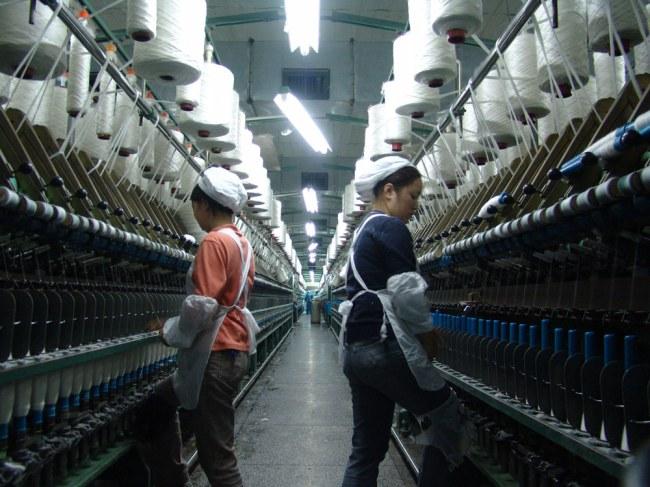 Ai Weiwei. '10/29/04, Hebei Carpet Factory, China' c. 2005-2009