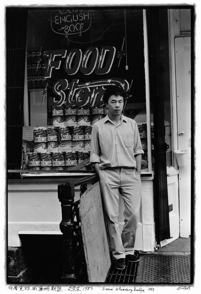 Ai Weiwei. 'Ai Weiwei. Williamsburg, Brooklyn' 1983