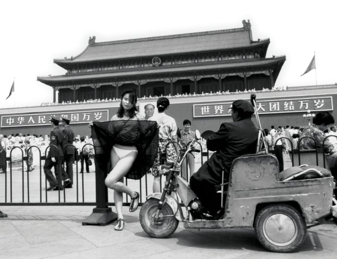 Ai Weiwei. 'June 1994' 1994