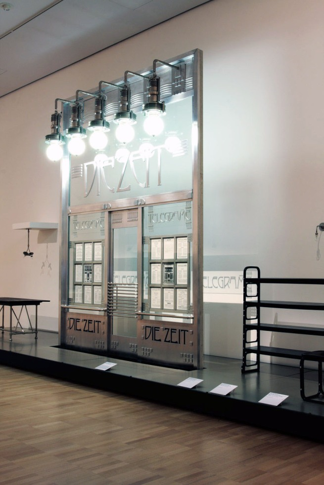 Otto Wagner (architect) (Austria 1841-1918) Reconstruction of facade for Die Zeit 1902 designed, 1985 made