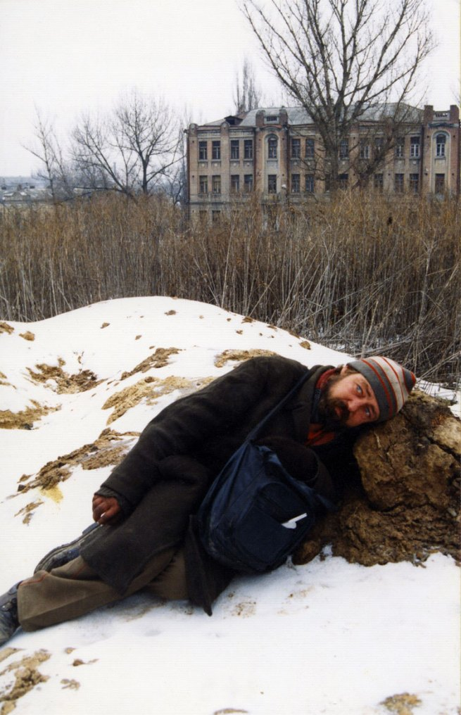 Boris Mikhailov (Ukrainian, b. 1938) '