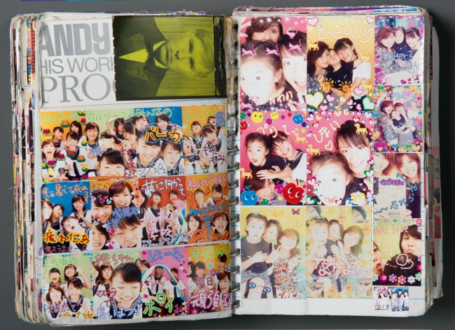 Anonymous. 'Collection of albums of purikuras' 1995-2010