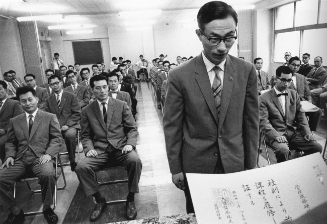 Shigeichi Nagano. 'Completing management training at a stock brokerage firm' Tokyo 1961