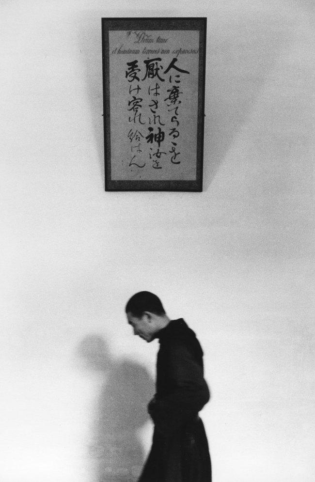 Ikko Narahara. 'Domains. Garden of Silence, No. 52' Hakodate, Hokkaido 1958
