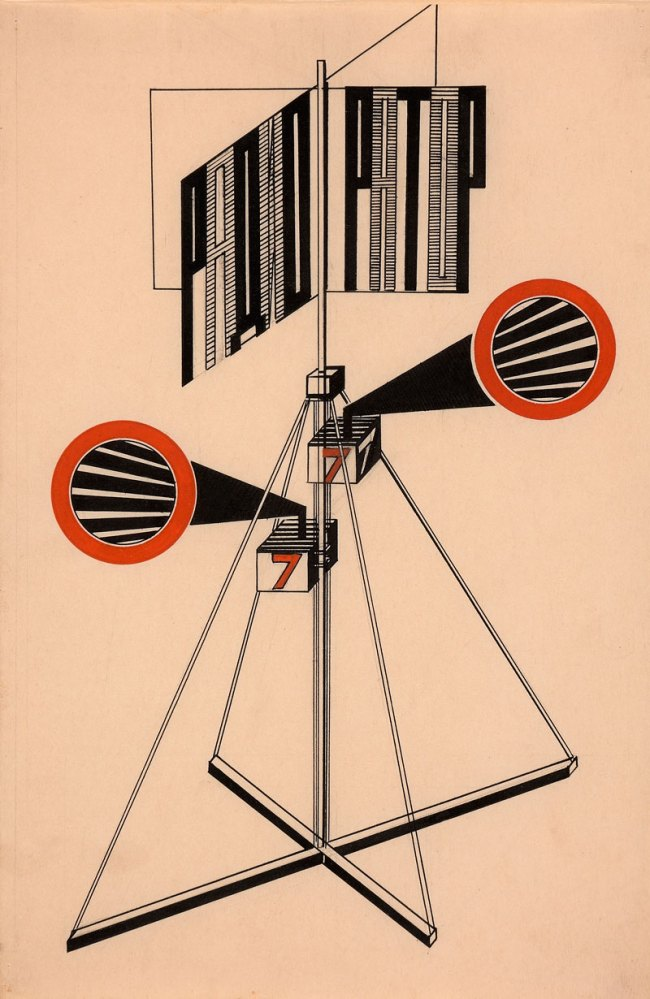 Gustav Klutsis (Latvian, 1895-1938) 'Design for Loudspeaker No.7' 1922