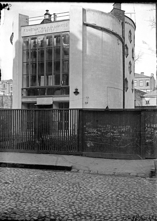 M.A. Ilyin. 'Melnikov House: entrance façade' 1931