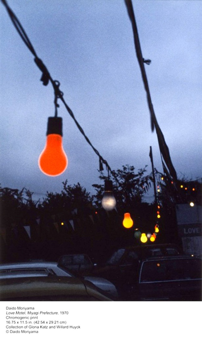 Daido Moriyama. 'Love Motel, Miyagi Prefecture' 1970