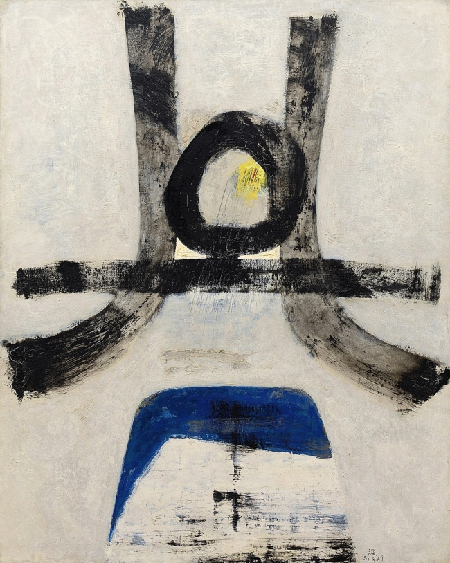 Kumi Sugaï (Japan, 1919-1996) 'Shiro' June 1957