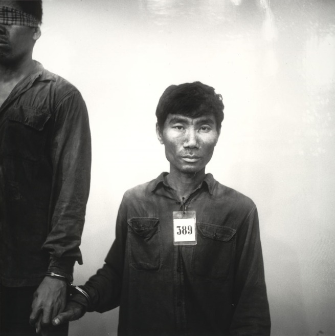 Nhem Ein, Cambodian (born 1959) 'Untitled (prisoner #389 of the Khmer Rouge; man)' 1975-79