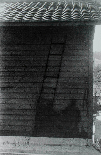 Matsumoto Eiichi (Japanese, 1915-2004) 'Shadow of a soldier remaining on the wooden wall of the Nagasaki military headquarters (Minami-Yamate machi, 4.5km from Ground Zero)' 1945