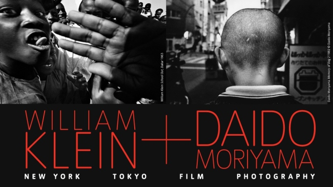 'William Klein + Daido Moriyama' exhibition banner