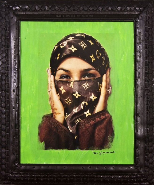 Hassan Hajjaj. 'Saida in Green' 2000