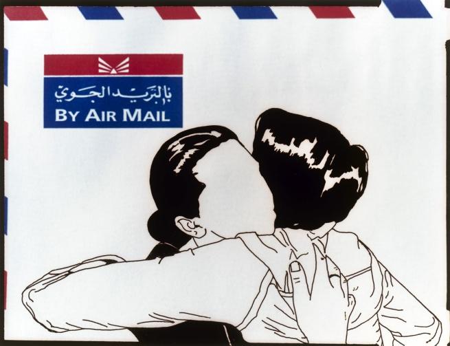 Jowhara AlSaud. 'Airmail' 2008