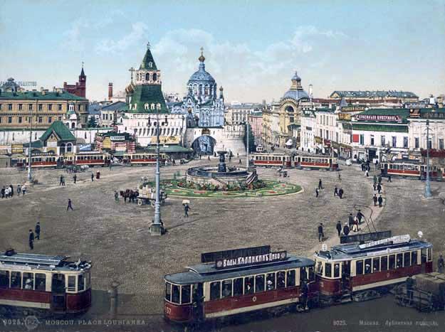 Pyotr Pavlov(Russian, 1860-1924) 'Moscow. Lubianka' 1910s