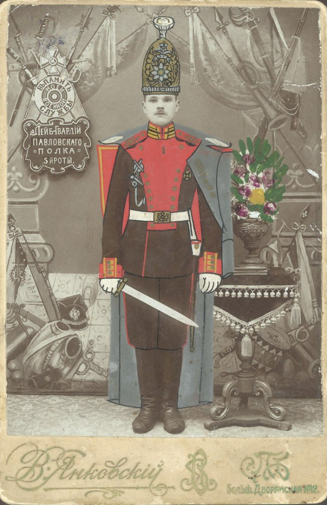 "V. Yankovsky. '""In memory of my military service"". Saint Petersburg' Beginning of 1910s"