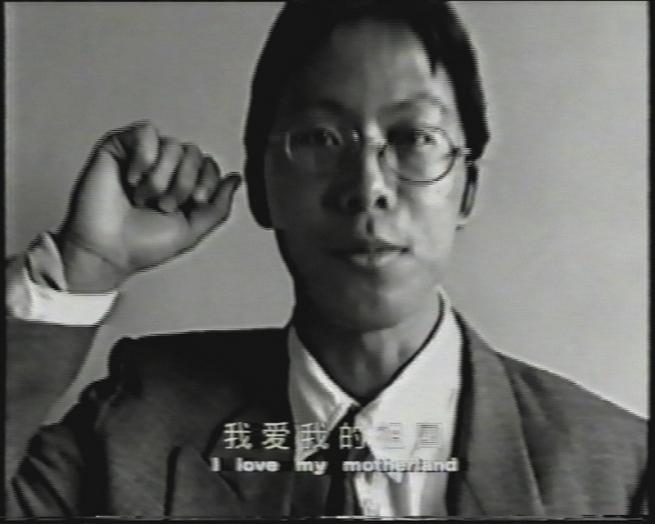 Yang Fudong. 'I love my motherland (wo ai wo de zhu guo)' 1999