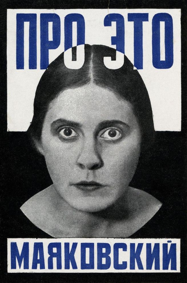 "Alexander Rodchenko. 'Envelope for Vladimir Mayakovsky's poem ""Pro eto"" (Darüber)' 1923"