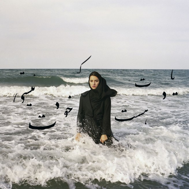 Newsha Tavakolian. 'Don't Forget This Is Not You (for Sahar Lotfi)' 2010