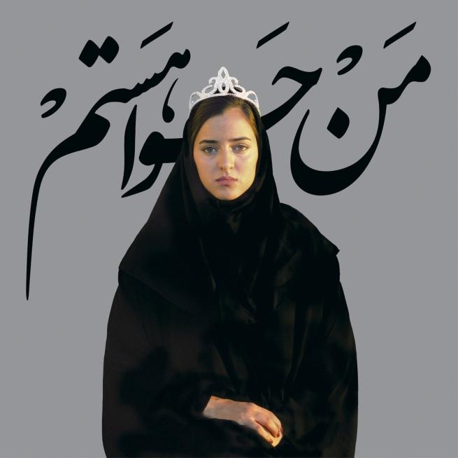 Newsha Tavakolian. 'I Am Eve (for Mahsa Vahdat)' 2010