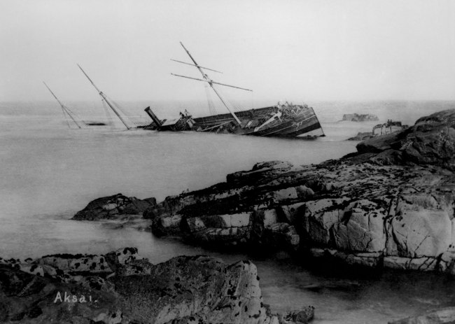 The Gibsons of Scilly. 'The Aksai' 1875