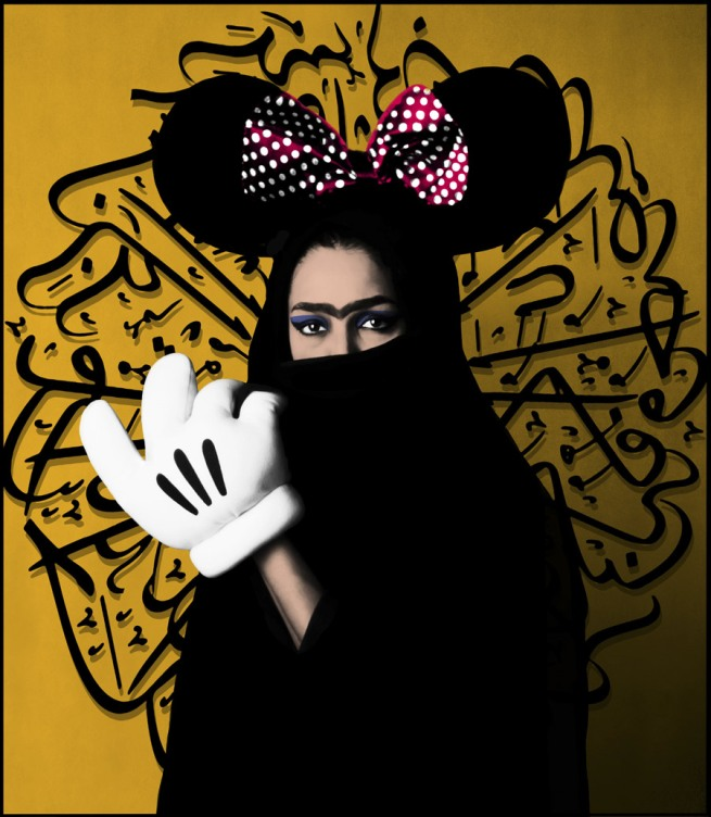 Hoda Afshar. 'Westoxicated #5' 2013