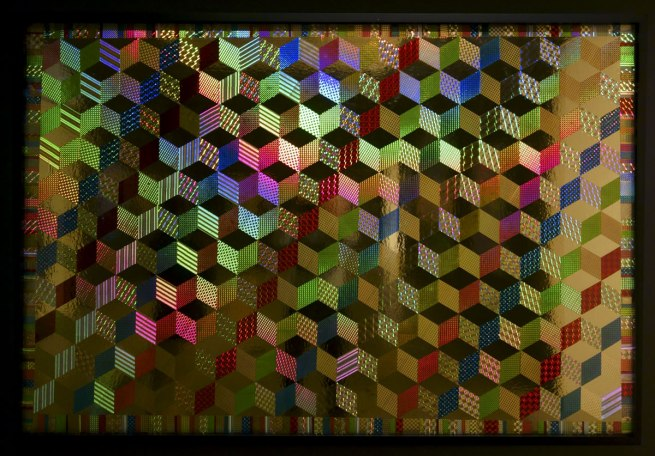 David McDiarmid. 'Disco kwilt' c. 1980
