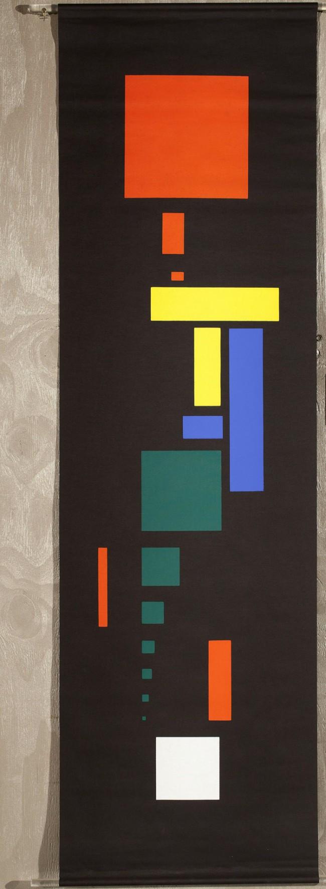 Hans Richter. 'Orchestration of Colors' 1923/1970