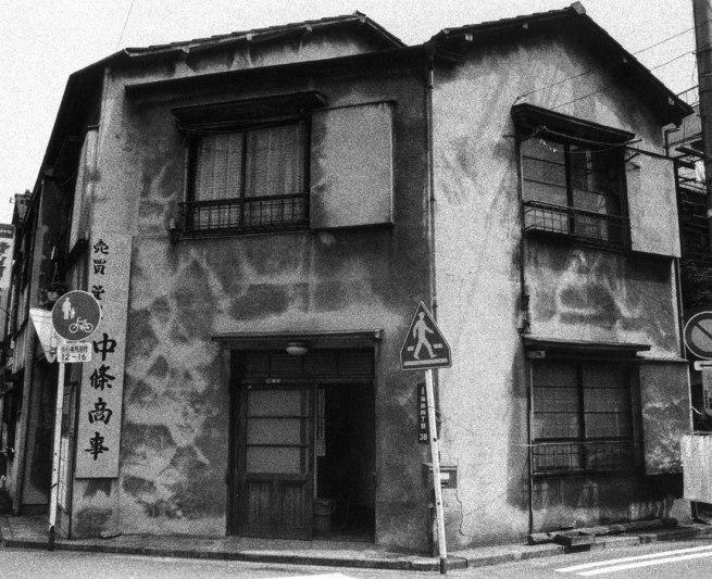 Miyako Ishiuchi. 'Apartment #45' 1977-78