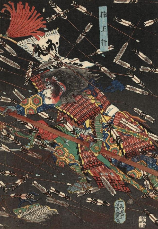 Utagawa Yoshitsuya. 'The death of Kusunoki Masatsura' (detail) 19th century