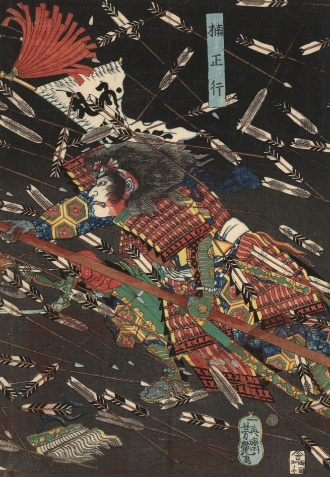 Utagawa Yoshitsuya. 'The death of Kusunoki Masatsura' (detail) 19th century