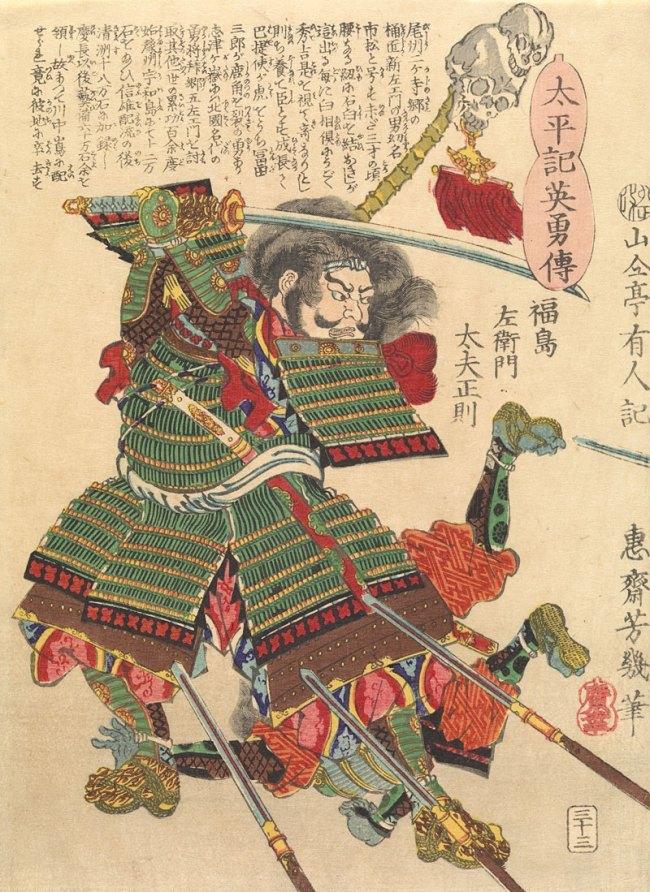Utagawa Yoshiiku (Japanese 1833-1904) 'Fukushima Masanori, from the Heroic stories of the Taiheiki' Edo period 1867