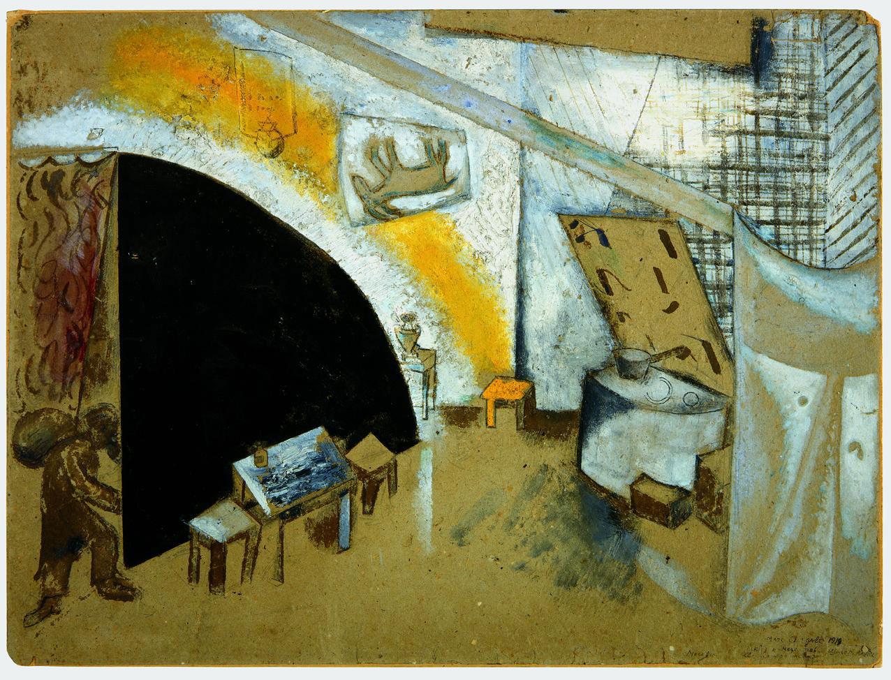 Шагал ((картины( Composizione-mazeltov-web
