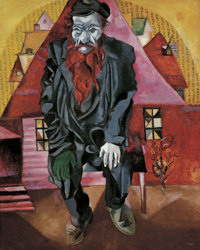 Marc Chagall. 'Red Jew' 1915