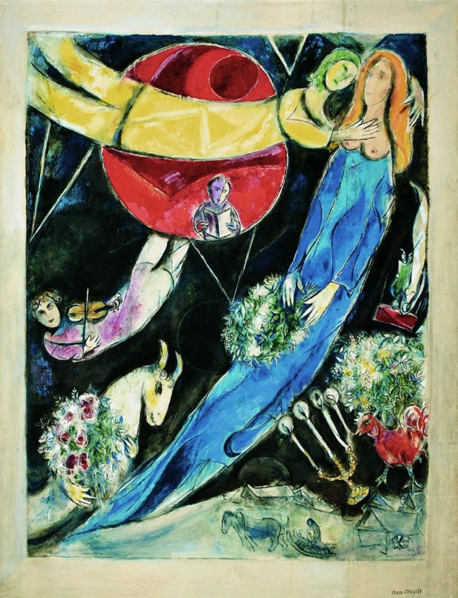 Marc Chagall. 'Mondo rosso e nero o Sole rosso' (Red and black world) 1951
