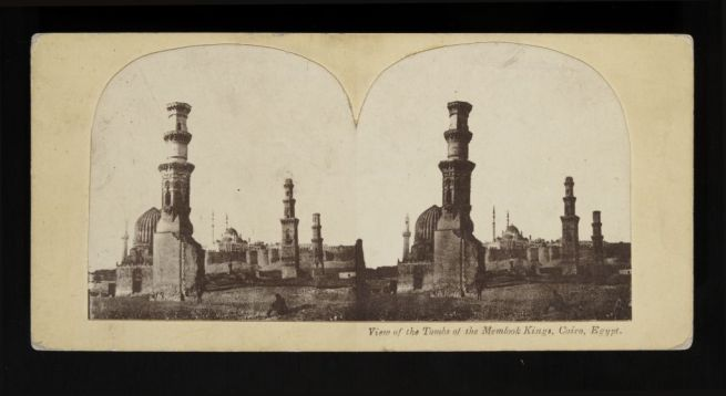 Anonymous. 'View of the Tombs of the Memlook Kings, Cairo, Egypt' Nd