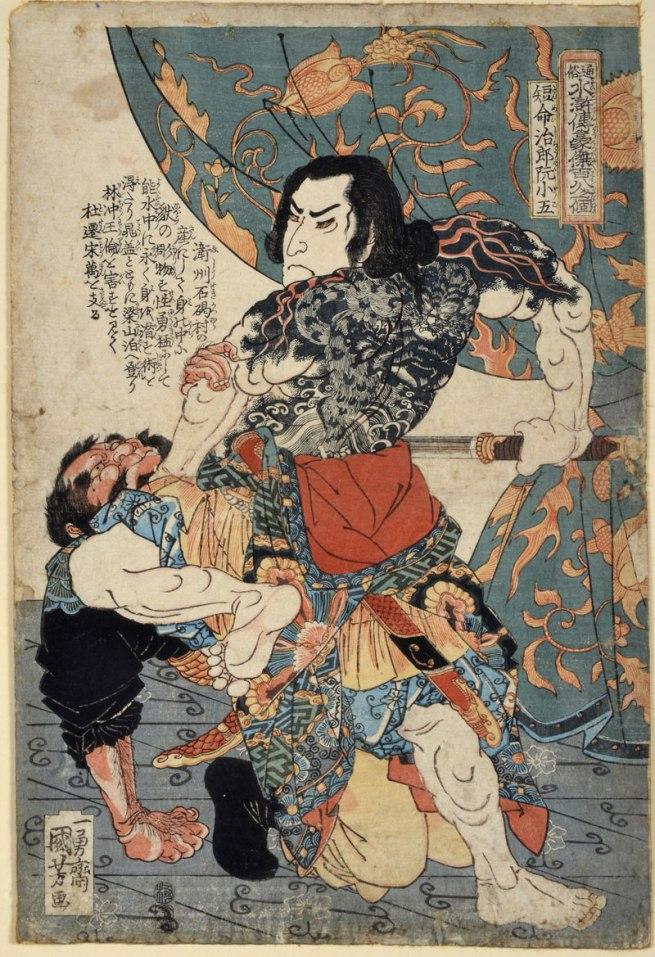 Utagawa Kuniyoshi. 'Tanmeijirôgenshôgo' 1827-1830