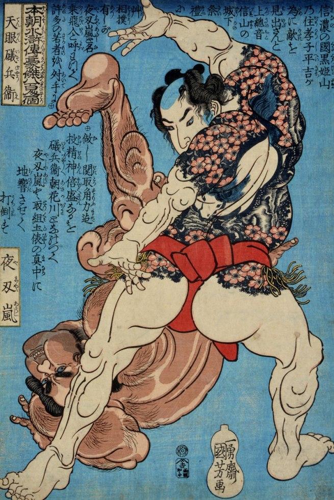 Utagawa Kuniyoshi. 'Tengan Isobyôe and Yajin Ran' 1830-1845