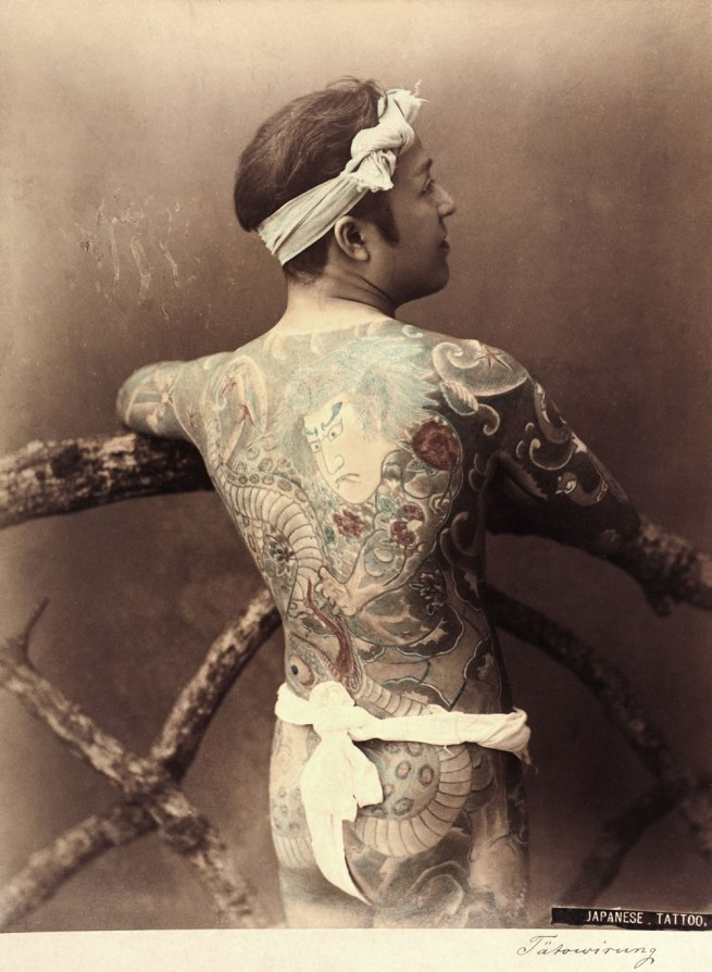 Unknown artist. 'Japanese Tattoo' 1880-1890