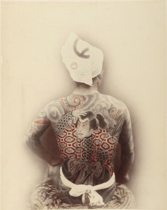 Unknown artist. 'Tattooed Man' 1880-1890