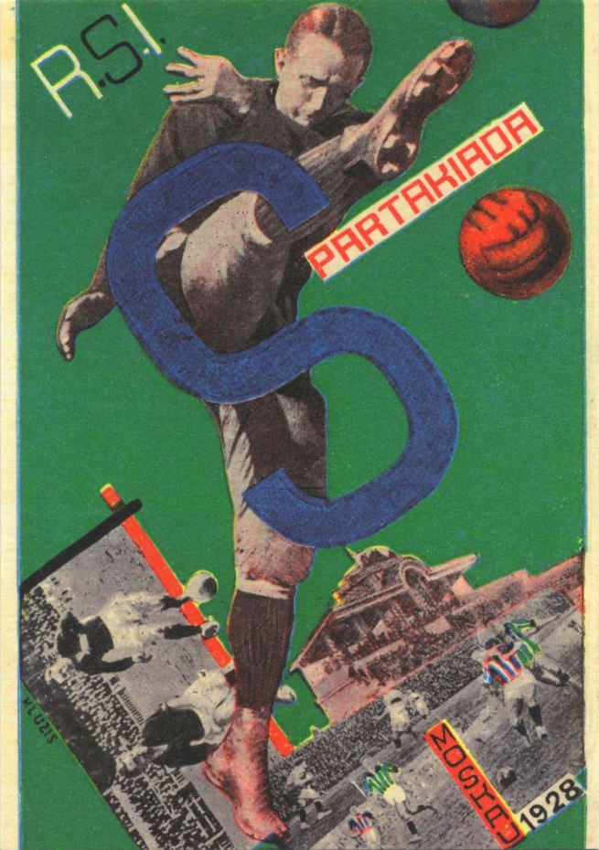 Gustav Klutsis. 'Postcard for the All Union Spartakiada Sporting Event' 1928