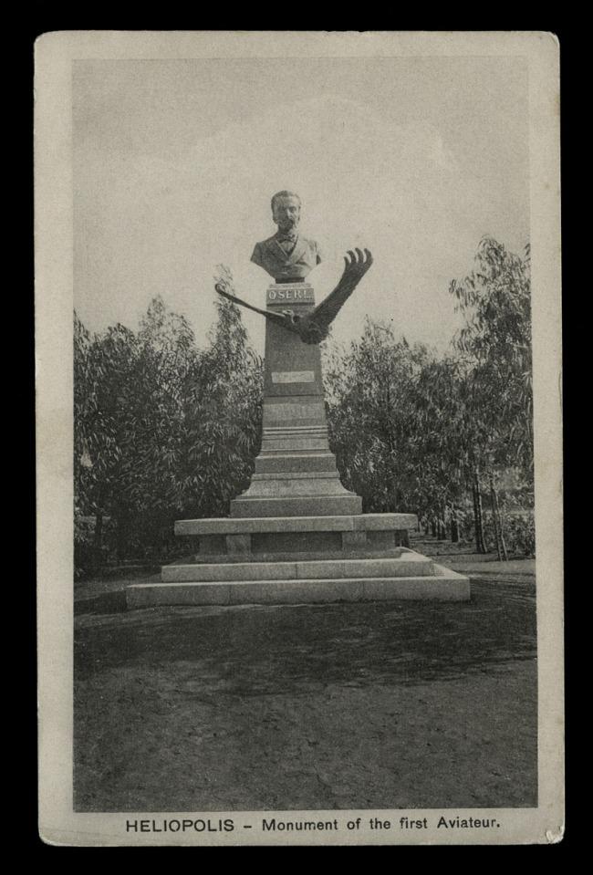 The Cairo Postcard Trust (Joseph Max Lichtenstern, Egypt) 'Heliopolis - Monument of the first Aviateur (Oseri)' c. 1910