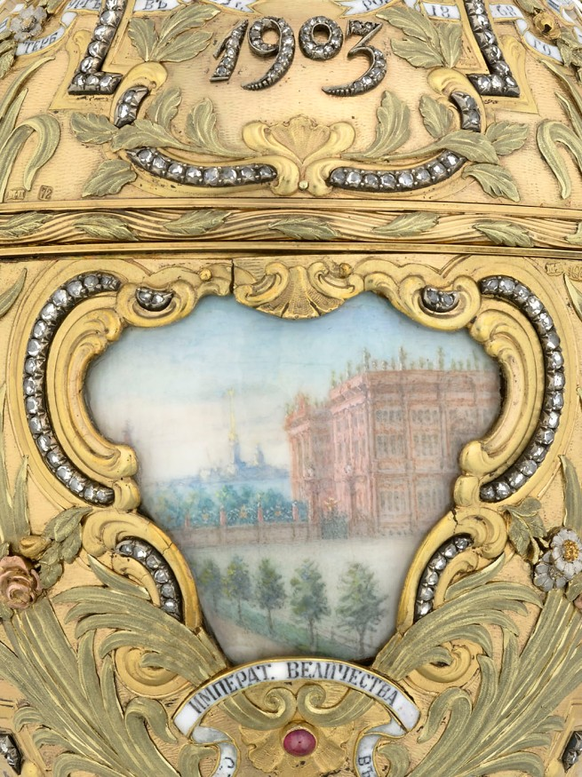Peter Karl Fabergé (Russian, 1846-1920) 'Imperial Peter the Great Easter Egg' (detail) 1903