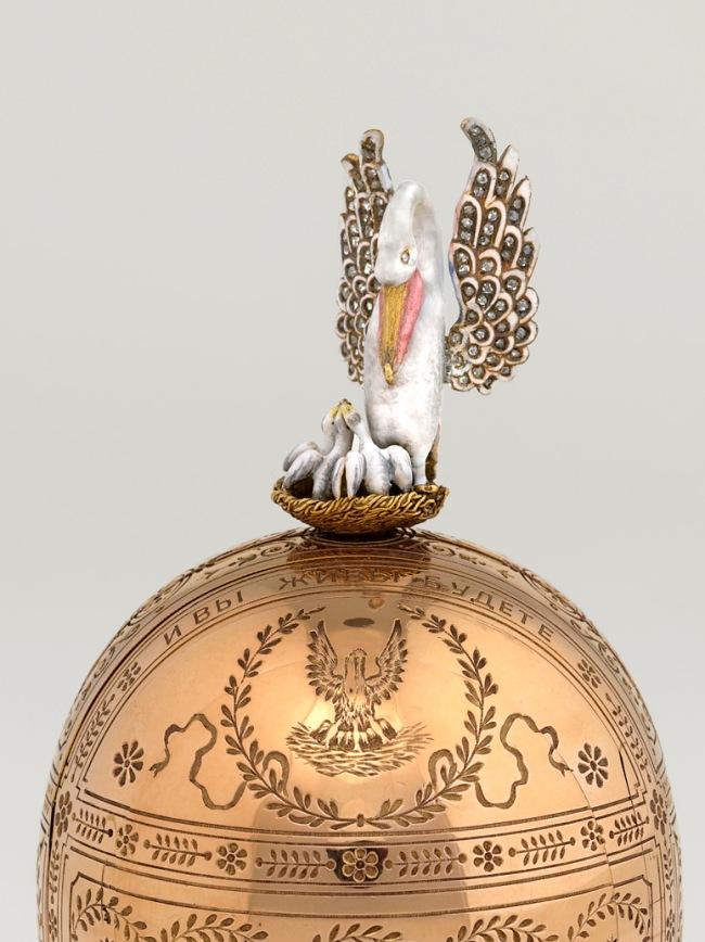 Peter Karl Fabergé (Russian, 1846-1920) 'Imperial Pelican Easter Egg' (detail) 1897