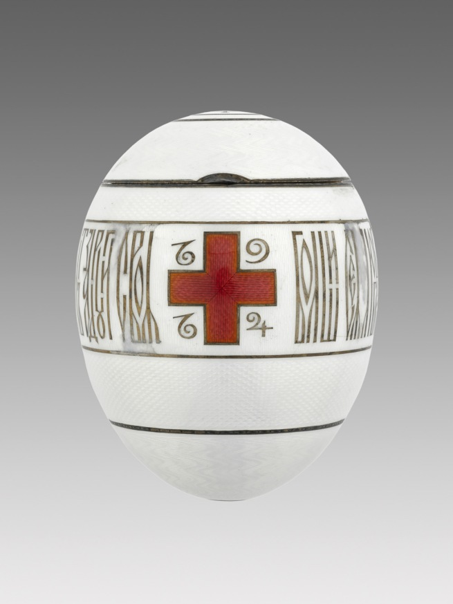 Peter Karl Fabergé (Russian, 1846-1920). 'Imperial Red Cross Easter Egg with Portraits' 1915