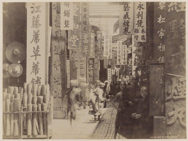 A. Chan. 'Sheung-mun-tai Street in Canton' c. 1870
